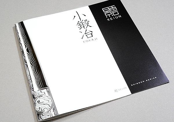 カタログデザイン