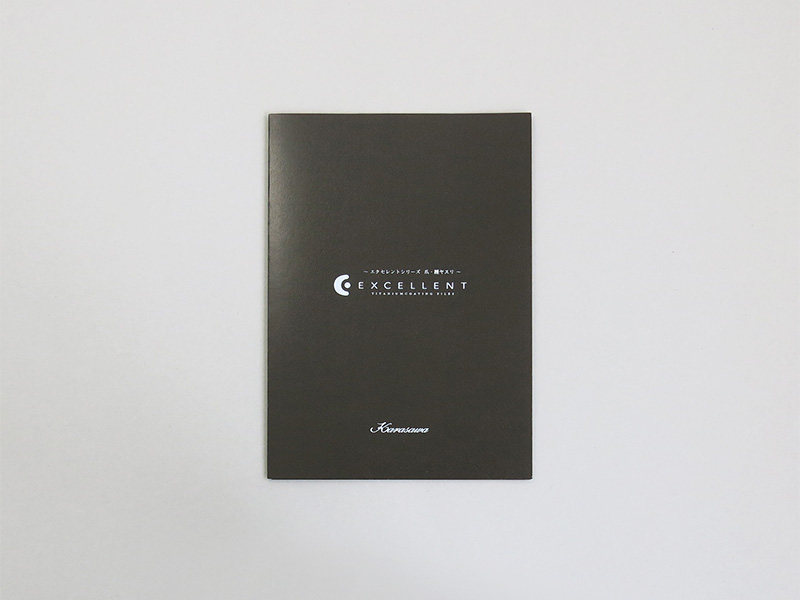 パンフレットデザイン ロゴデザイン