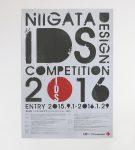 IDSデザインコンペティション