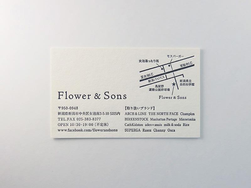 名刺デザイン 活版印刷