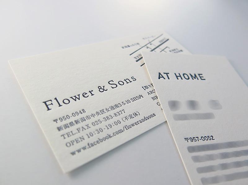 名刺デザイン 活版印刷 Flower & Sons