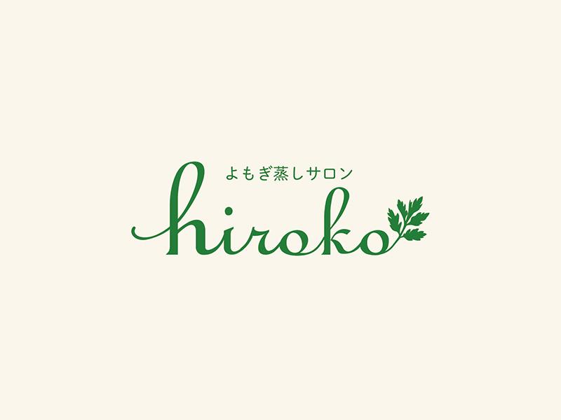 よもぎ蒸しサロンhiroko ロゴデザイン
