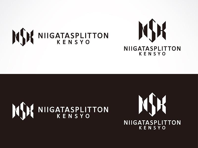新潟スプリットン建商 ロゴデザイン