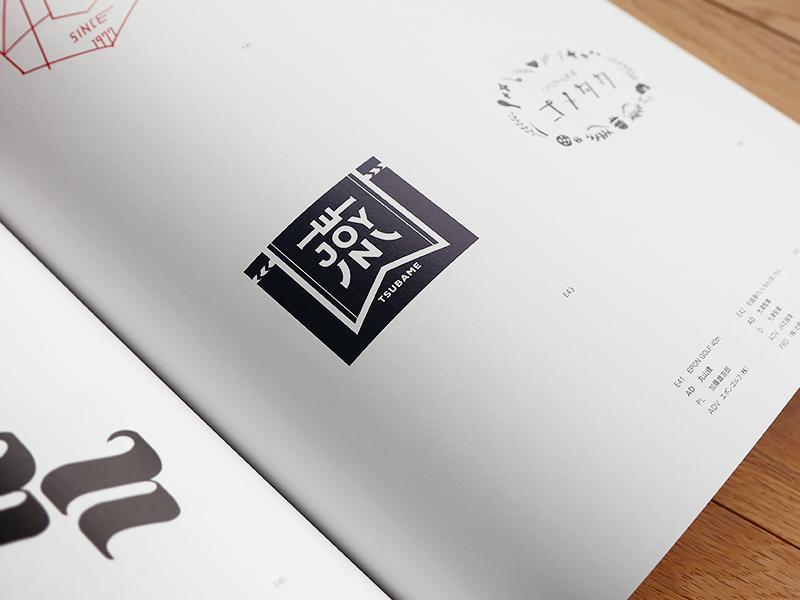 NADC スキップデザイン ロゴデザイン 燕三条