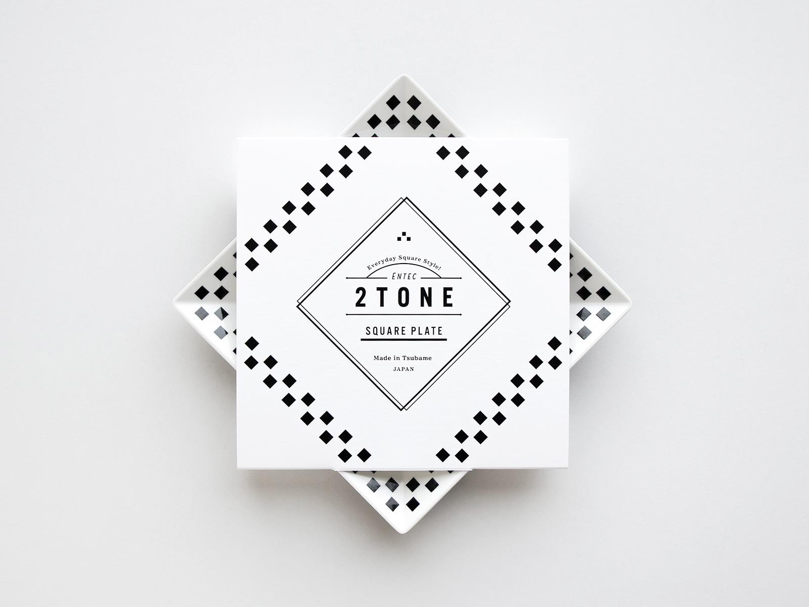 2TONEシリーズ パッケージデザイン
