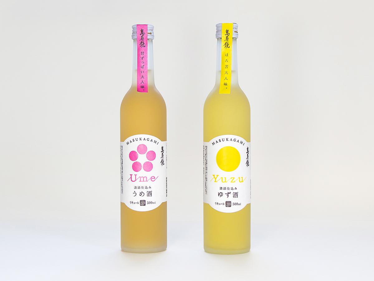 萬寿鏡ゆず酒 うめ酒 パッケージデザイン