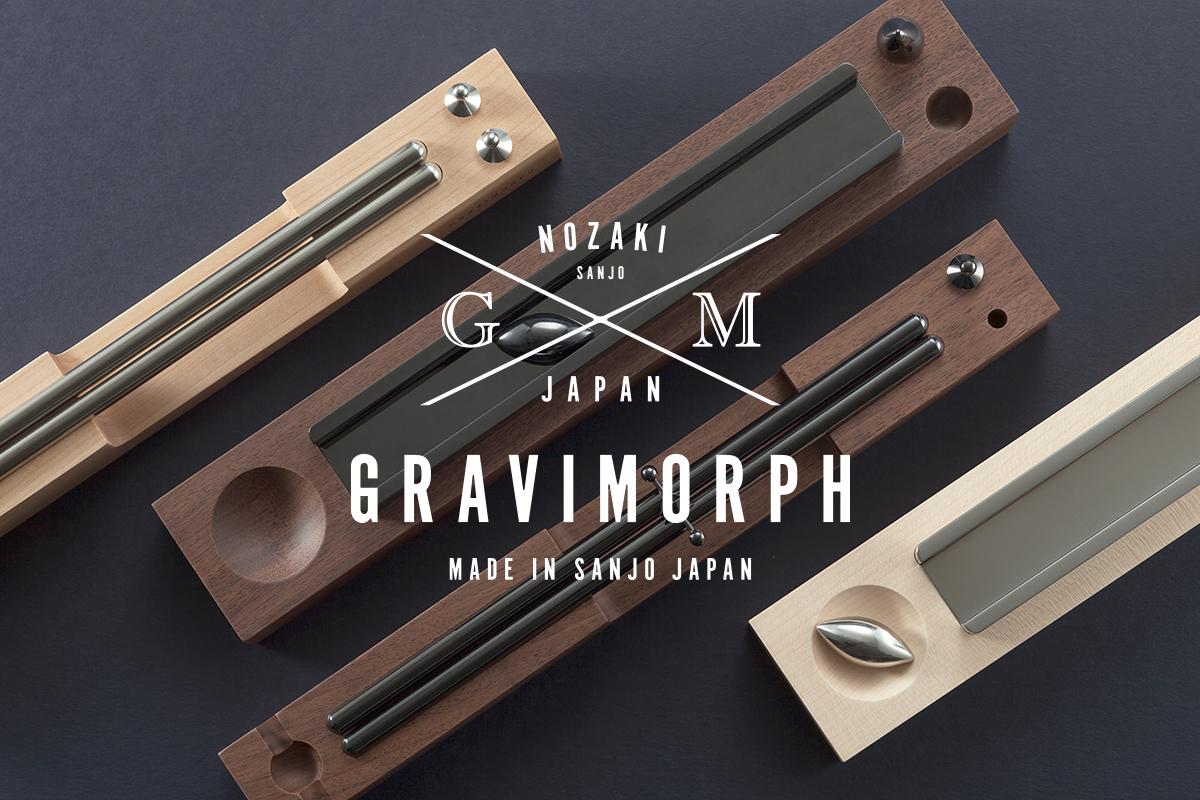 GRAVIMORPH 野崎製作所 グラフィックデザイン ロゴデザイン 動画作成
