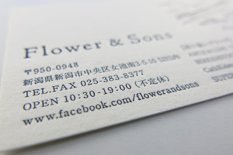 Flower&Sons ショップカードデザイン