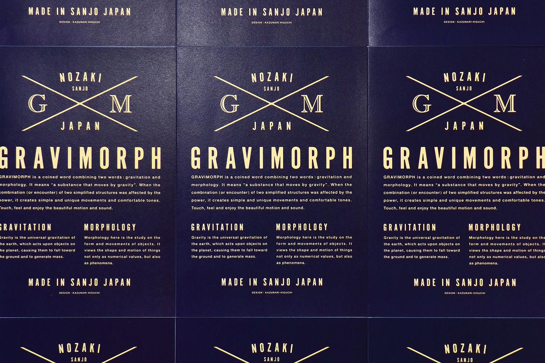 野崎製作所 GRAVIMORPH パンフレットデザイン