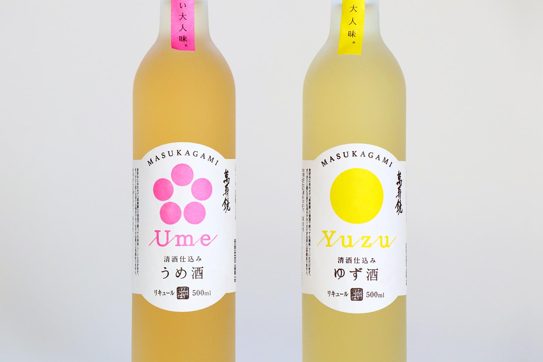 マスカガミ 萬寿鏡ゆず酒 うめ酒 パッケージデザイン