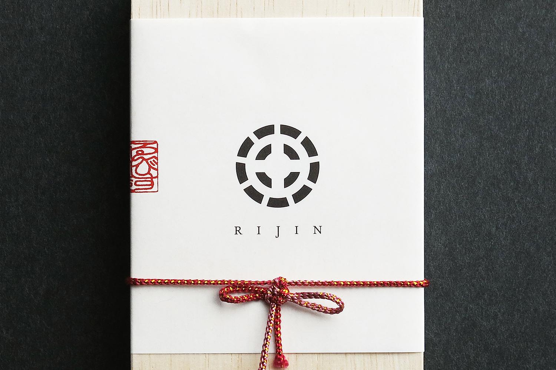 利刃 RIJIN ロゴデザイン