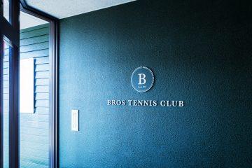 ブロステニスクラブ デザイン